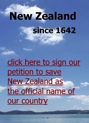 NZ1642_home_300x412.png