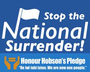 Surrender_logo.png