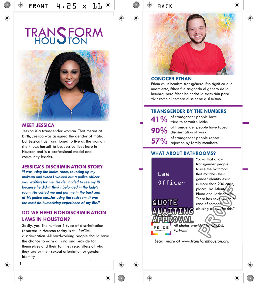 postcard-transformhouston-halfsheet-mockup.jpg