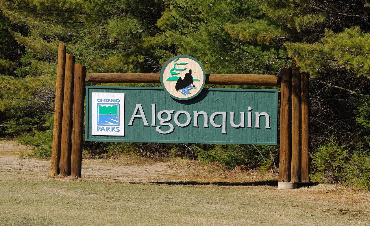 Algonquin_Provincial_Park.jpg
