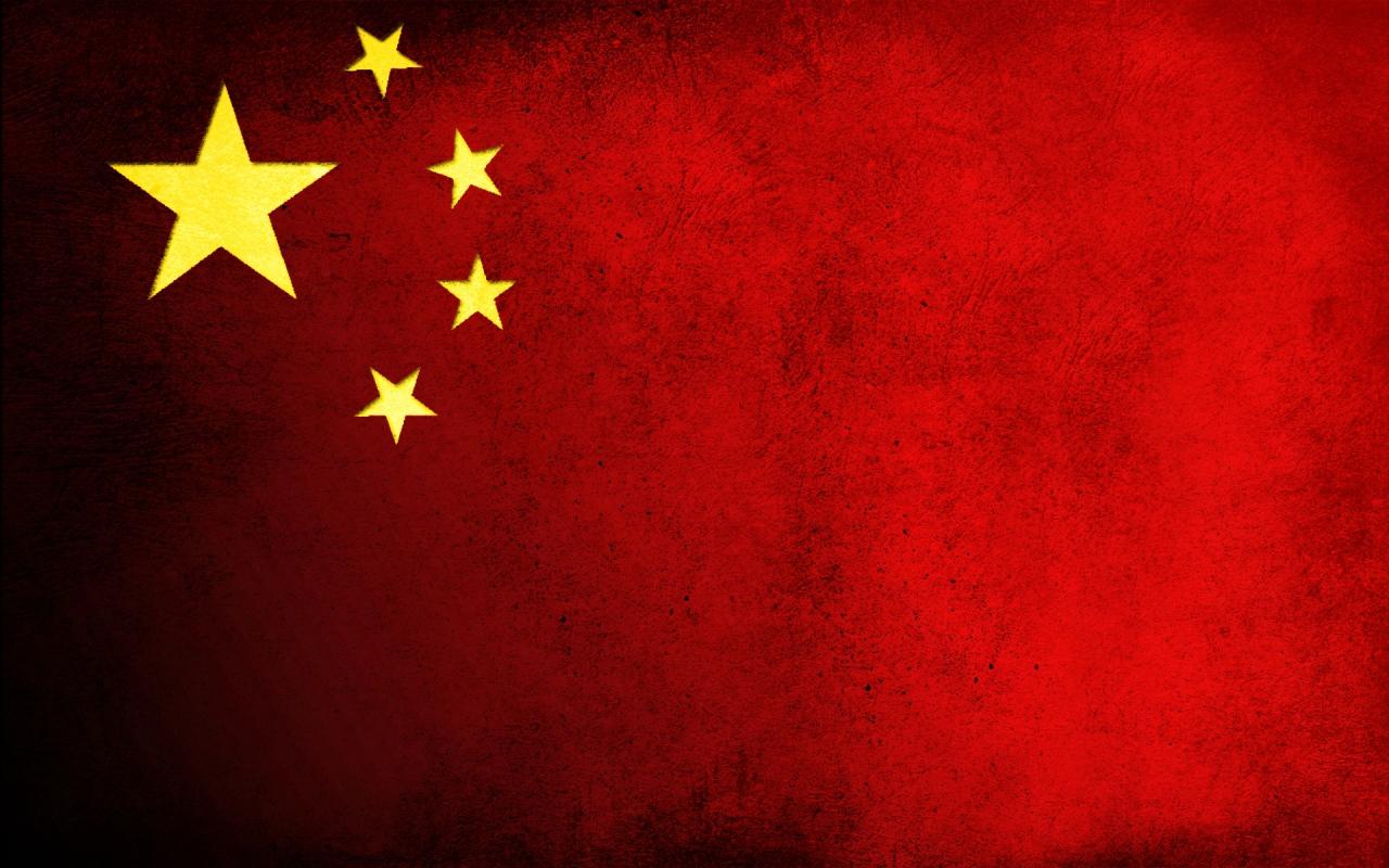 china_flag.jpg