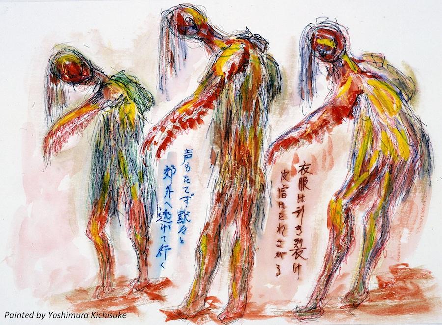 Hiroshima Peace Memorial Museum Painting