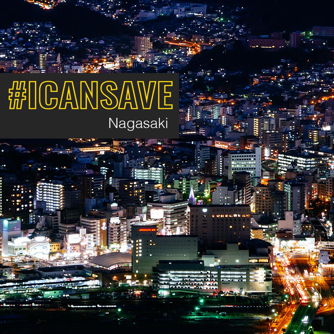 ICANSAVE Nagasaki