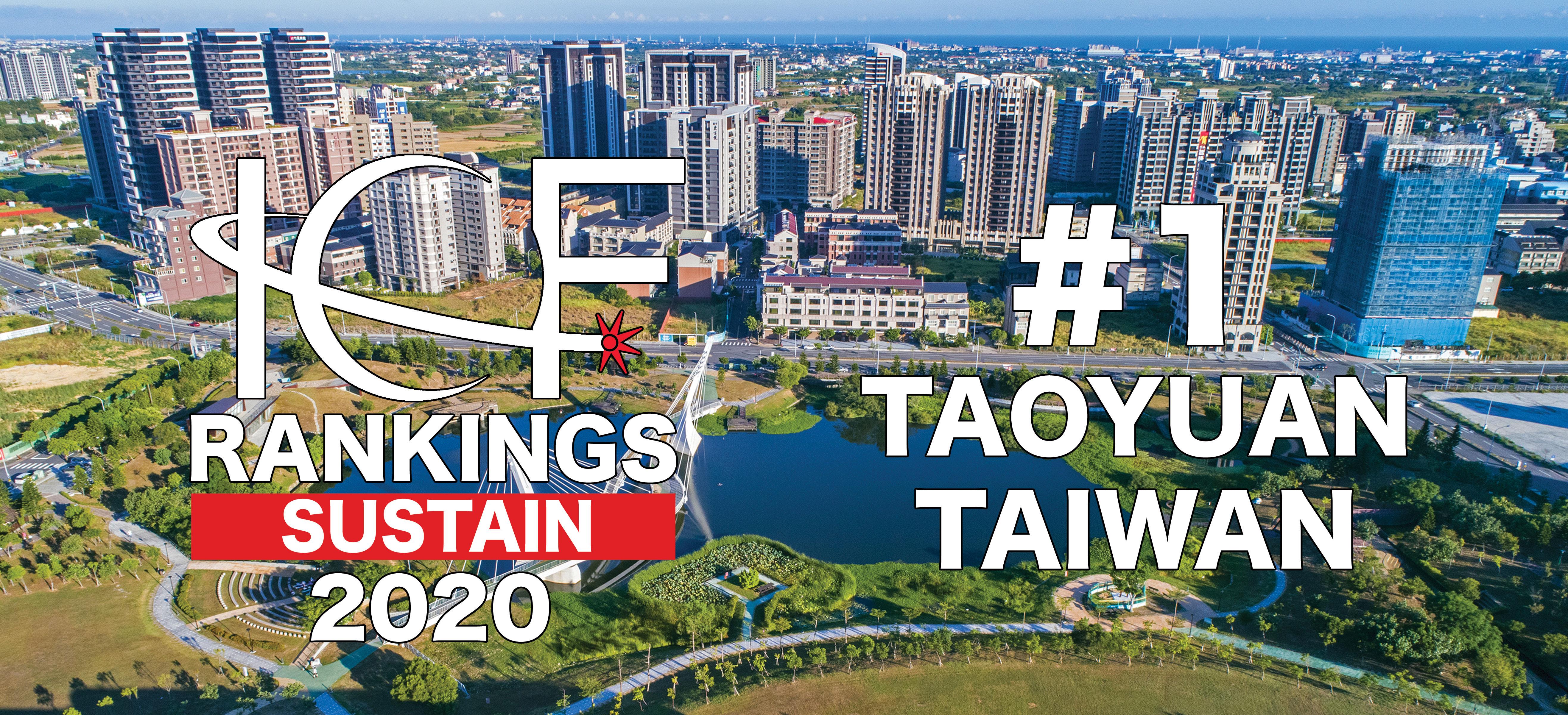 ICFSustain-Taiwan.jpg