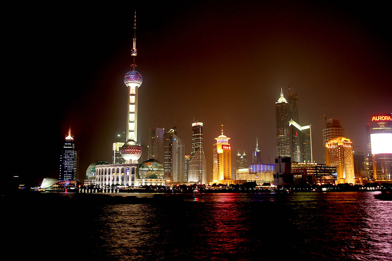 Shanghai_pudong.jpg