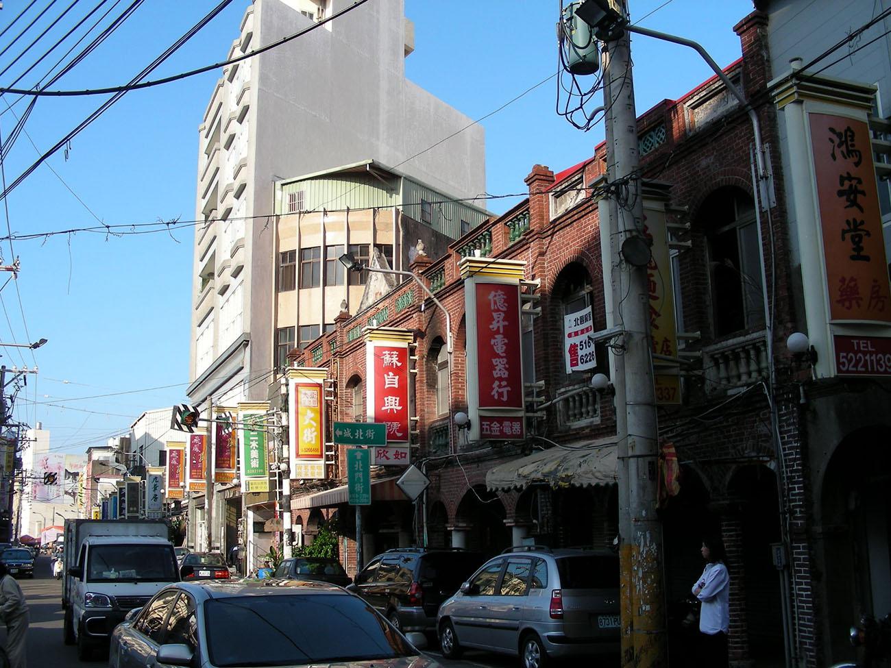 Taiwan_HsinchuCity_BeiMen_Street_2.JPG