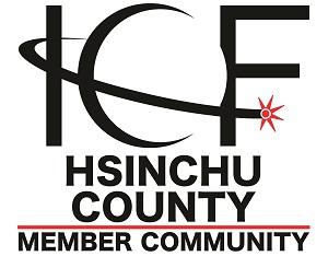 ICFF-HsinchuCounty_small.jpg