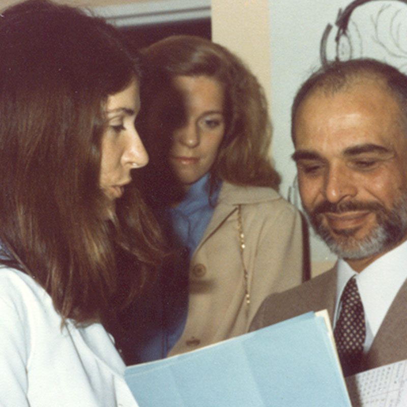 1979 King Hussein Jordan Eye bank