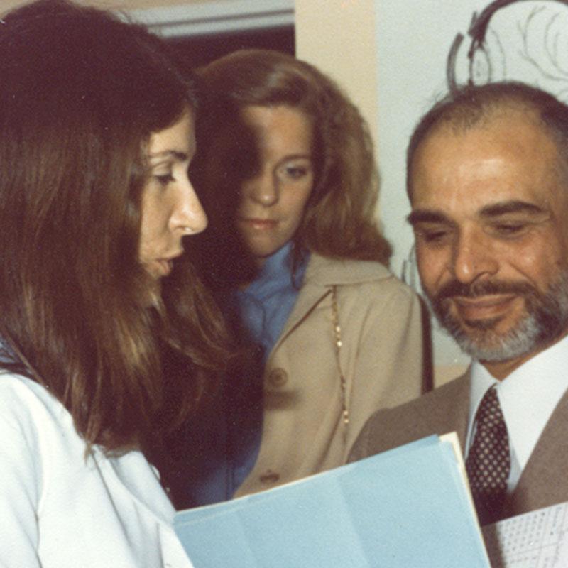 1979 King Hussein Jordan Eye bank