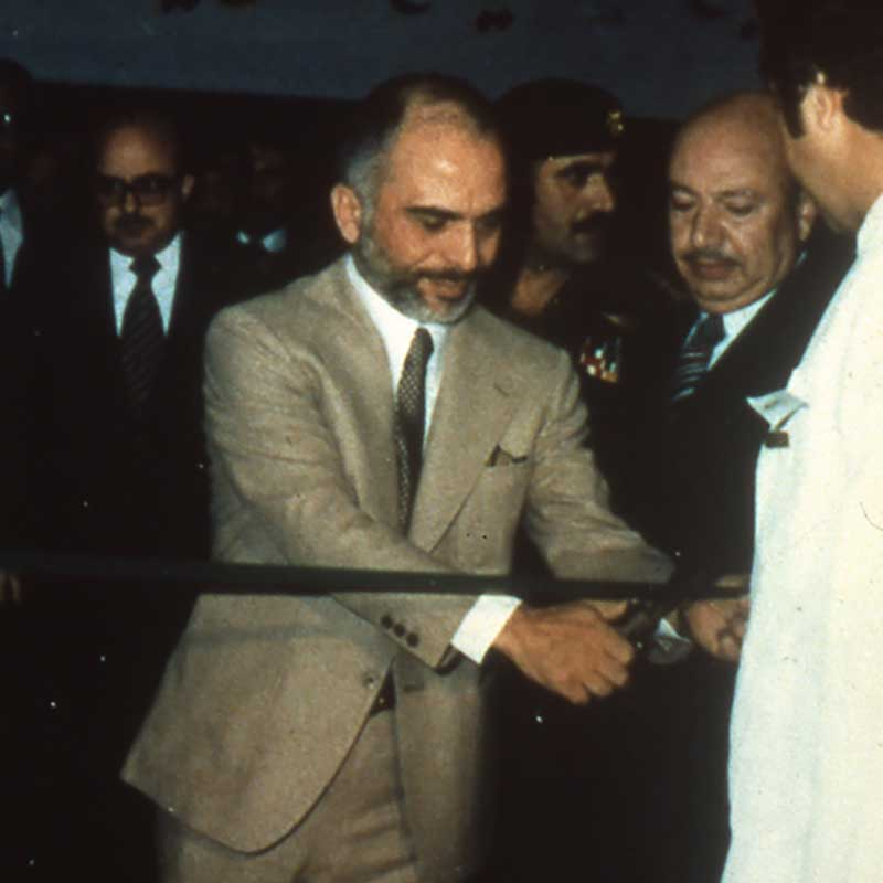 1979-Opening-Jordan-Eye-Bank