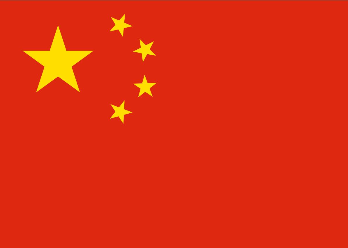 China_5x7.png