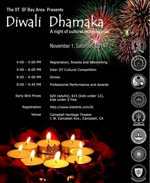 DiwaliDhamaka2014.jpg