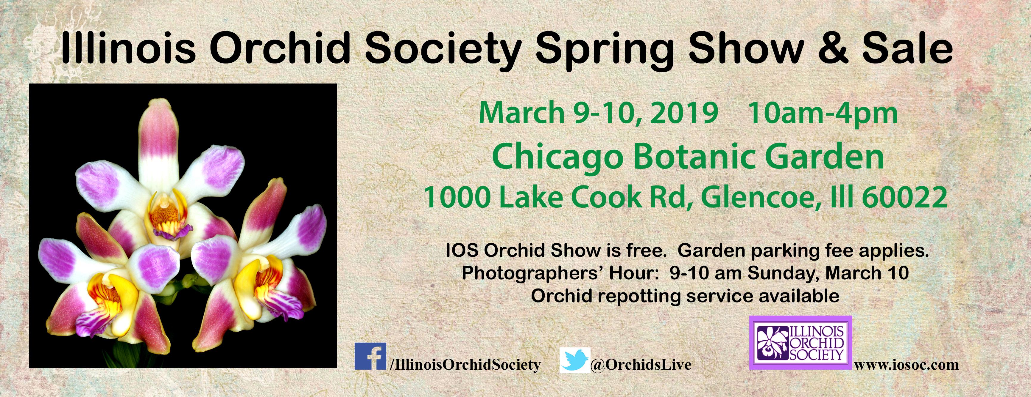 IOS Spring Show 2019