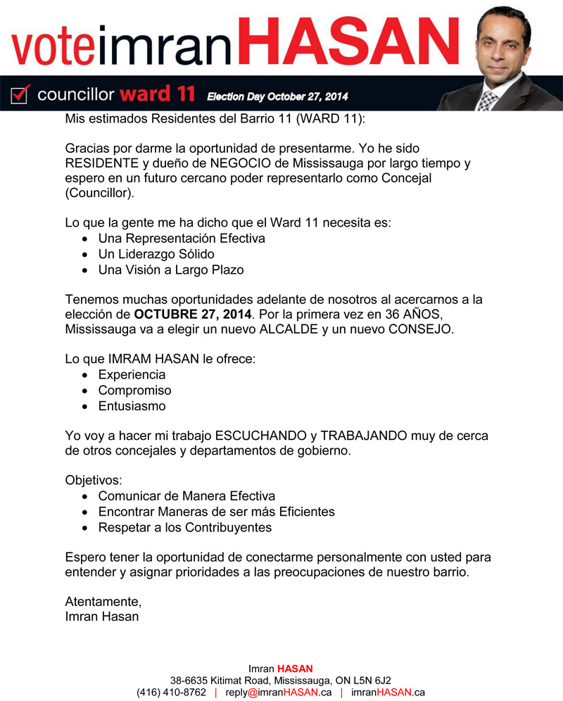 Letterhead_Introduction_-_Spanish.jpg