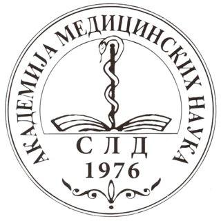 Serbian Medical Society