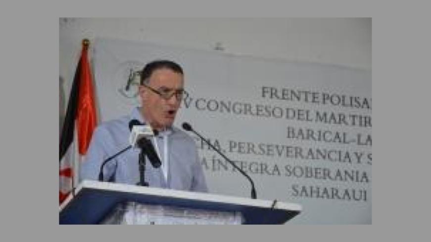 pcf_congres_FrontPolisario2019_visuel.jpg