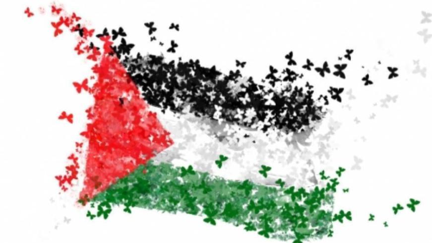 visuel_palestine.jpg