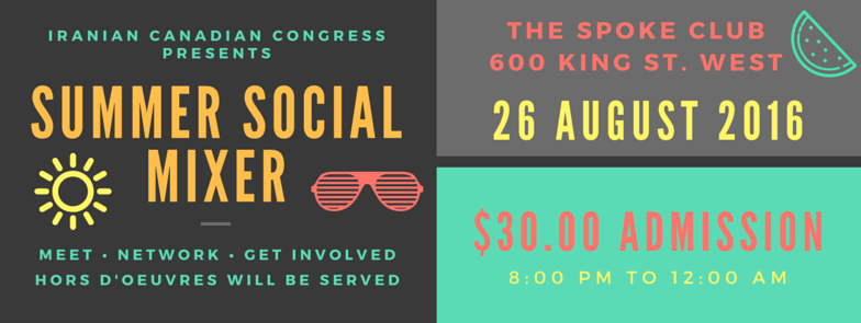 social-mixer-2016-final.png