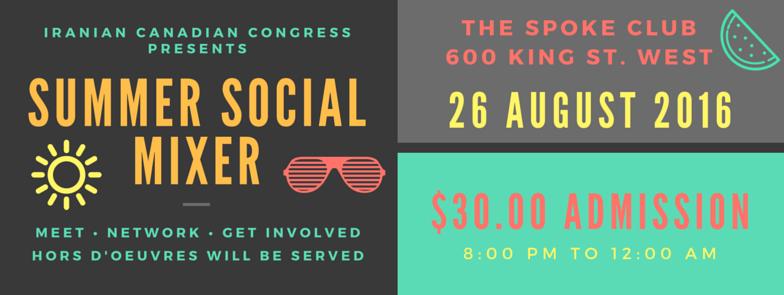 social-mixer-2016-final.png