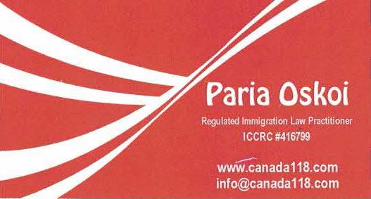 Persis-Biz-Card-front.jpg
