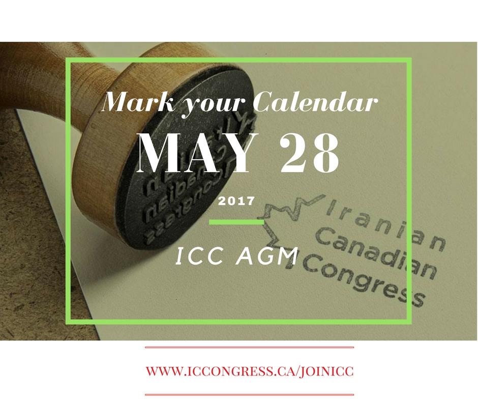 ICC_AGM.jpg