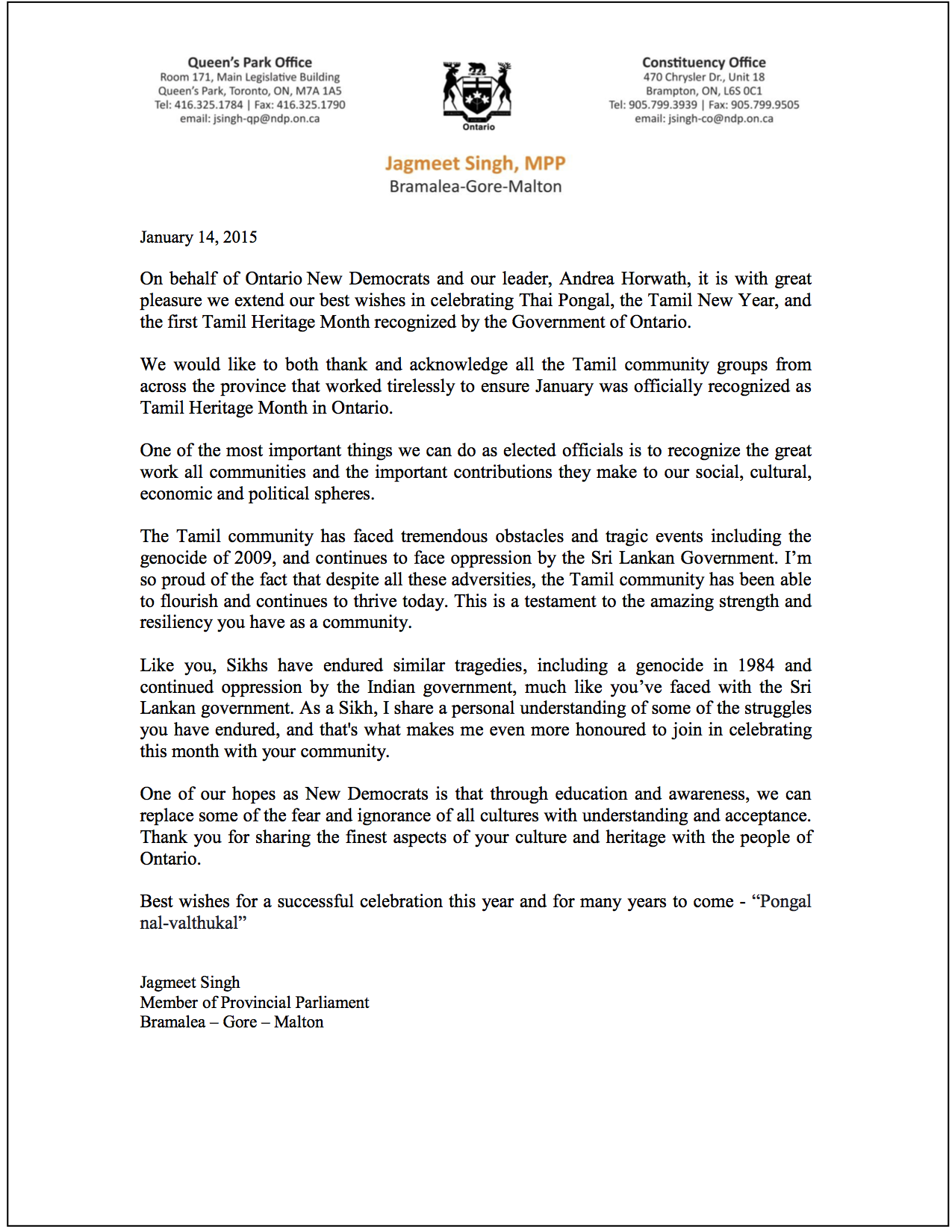 Statement_on_Tamil_Heritage_Month_-_final.png
