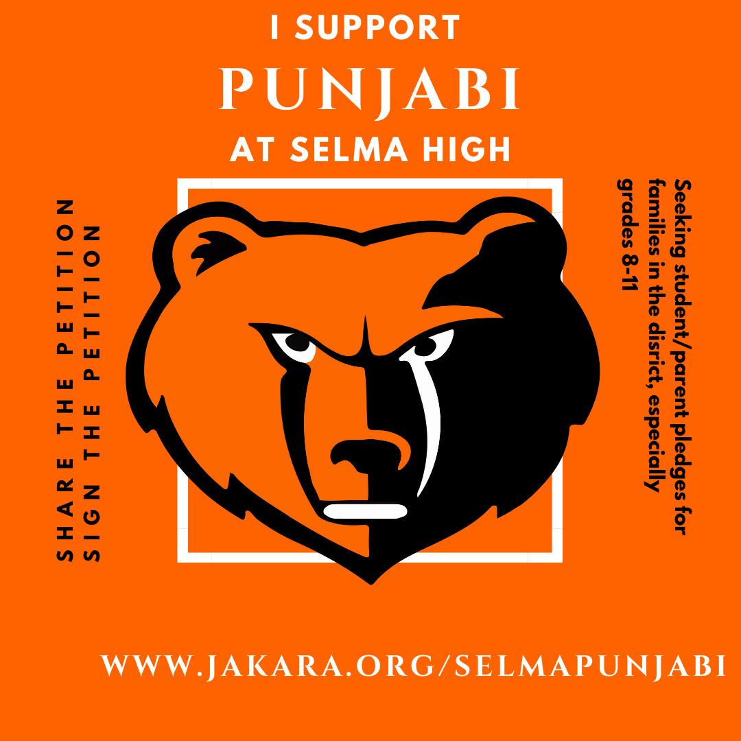 Selma_Punjabi.png