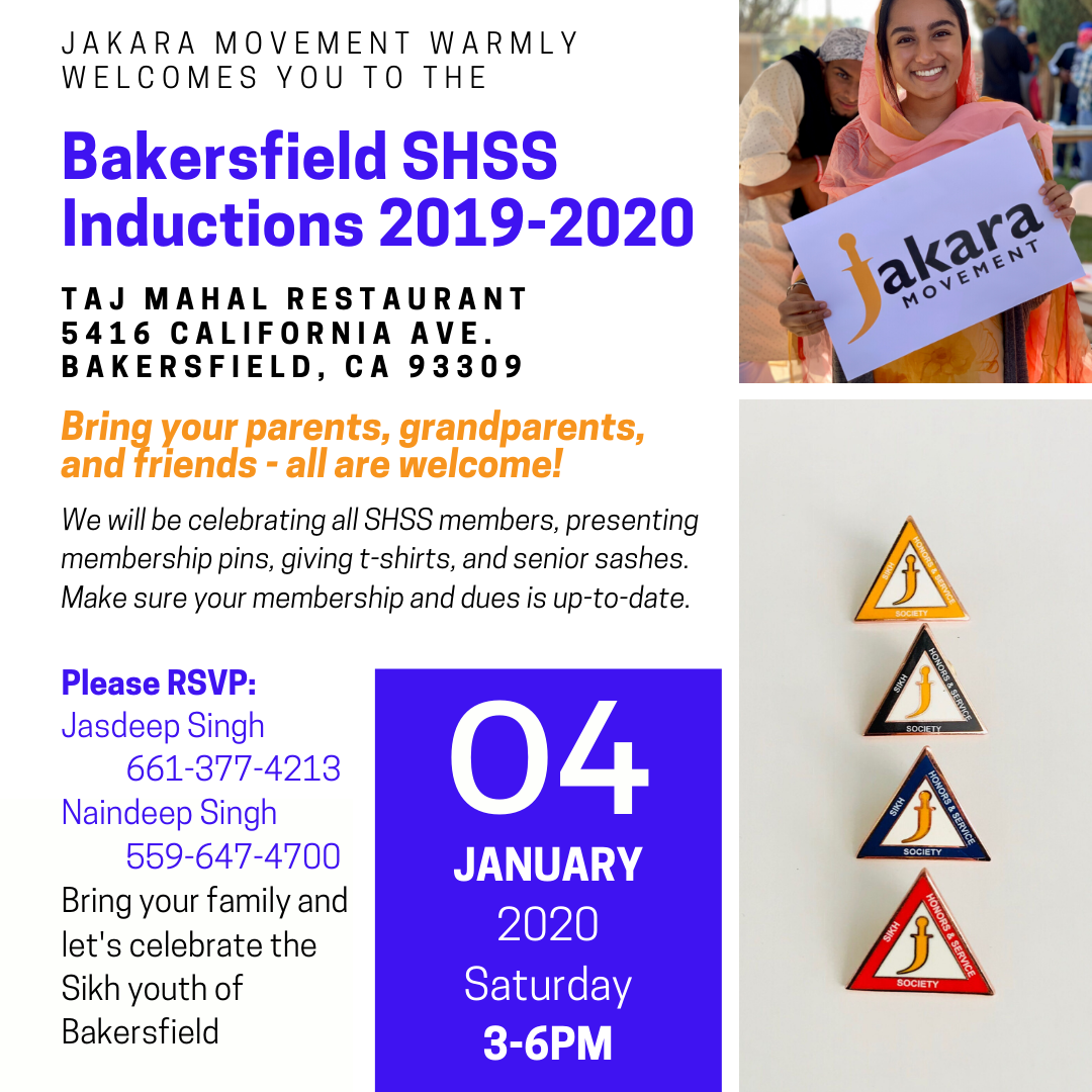 Inductions_Bakersfield.png