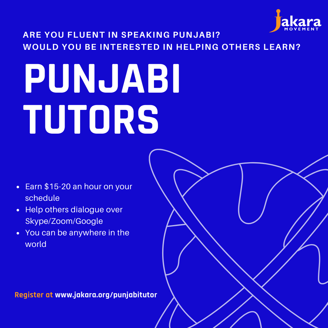 Punjabi_tutors-2.png