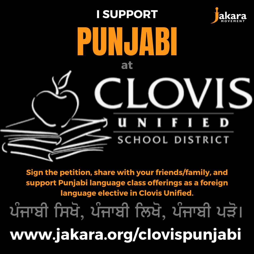 Clovis_Punjabi.png