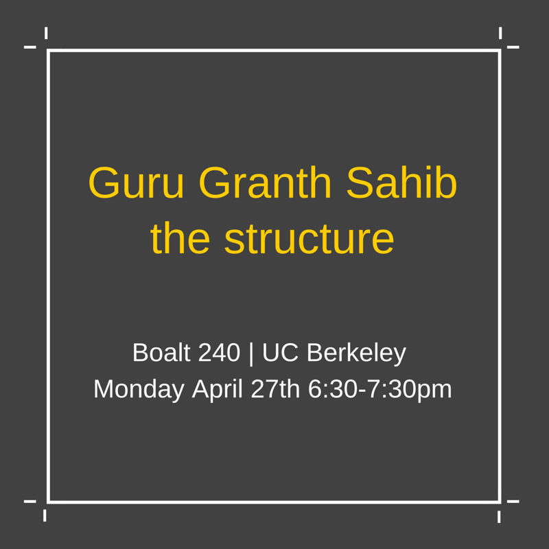 Guru_Granth_Sahib_workshop.png