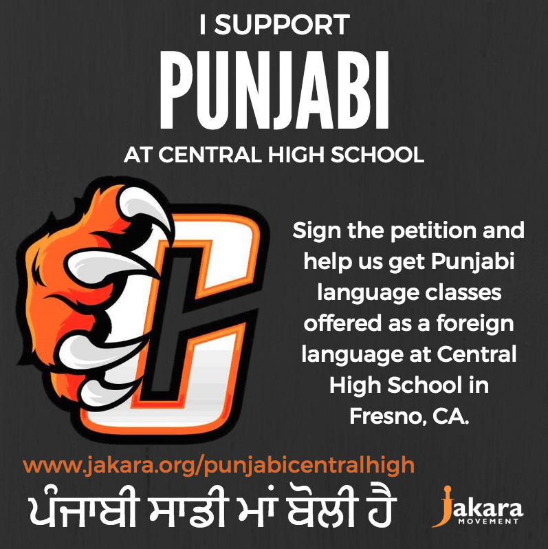 Petition-Punjabi_Central_High.png