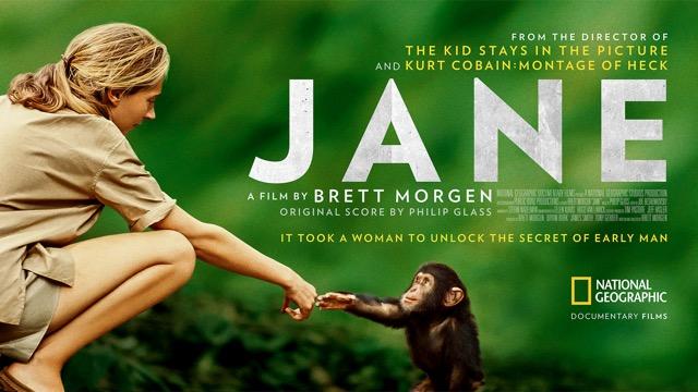 Jane documentary at Macquarie University