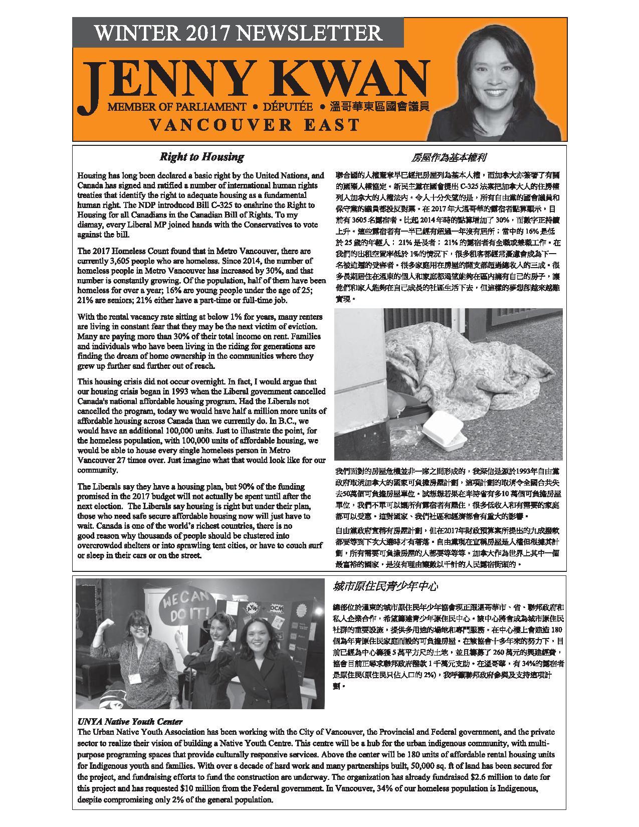 page_1.pdf