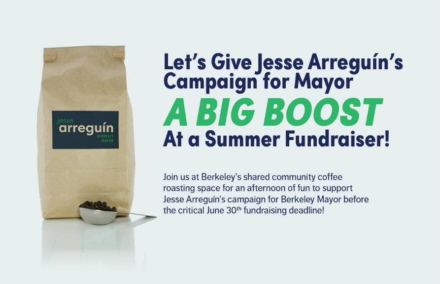Jesse_Summer_Fundraiser_Invite.jpg
