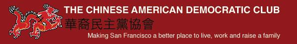 Chinese_American_Democratic_Club.jpg