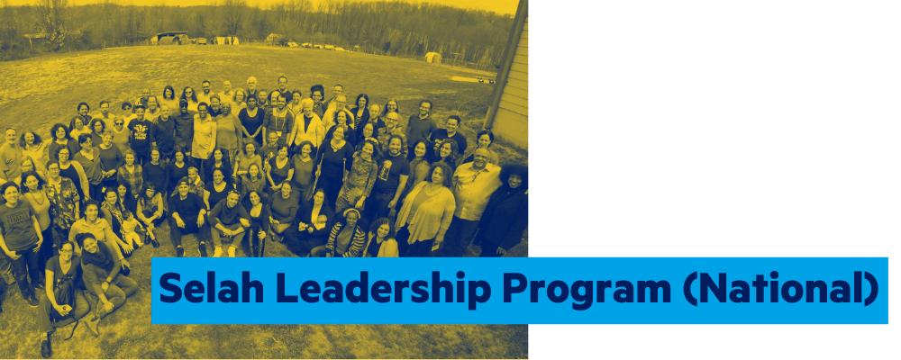 Selah Leadership Program (National)