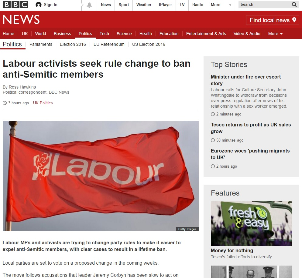BBC_News_screen_grab.jpg