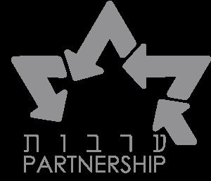 Areyvut - Partnership