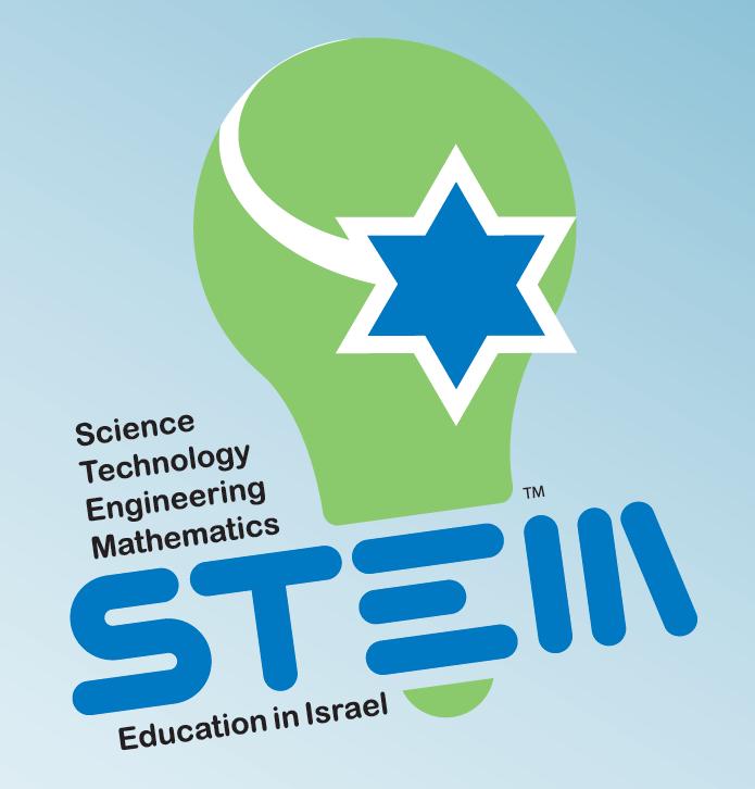 stem-israel-2012.png