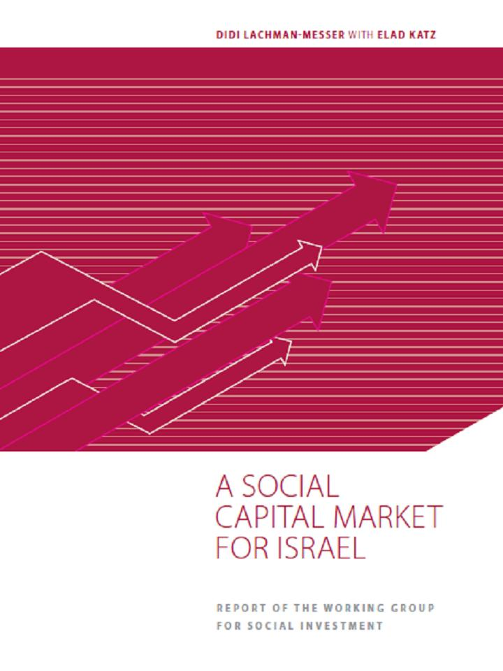 social_capital_market_for_israel.jpg