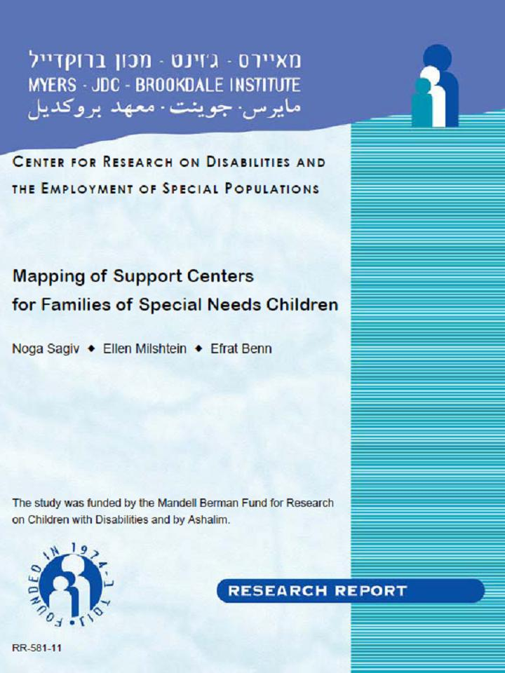 mapping_of_support_centers_for_families_of_special_needs.jpg