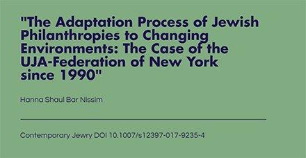nissim-cover.jpg