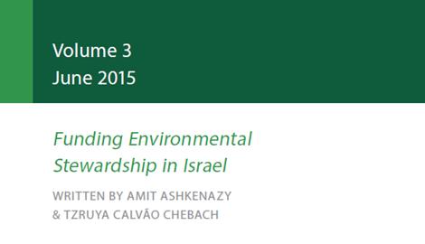 Funding Environmental Stewardship in Israel