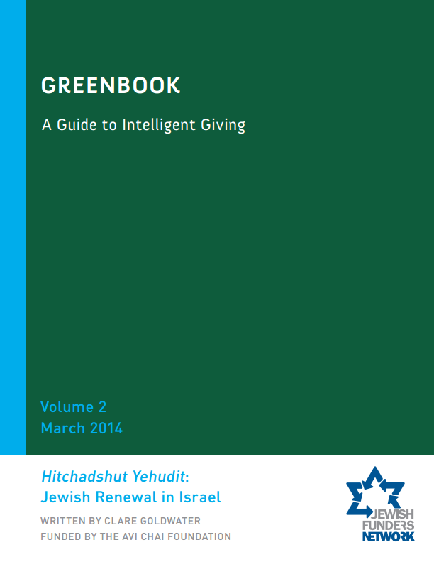 Greenbook: Jewish Renewal in Israel