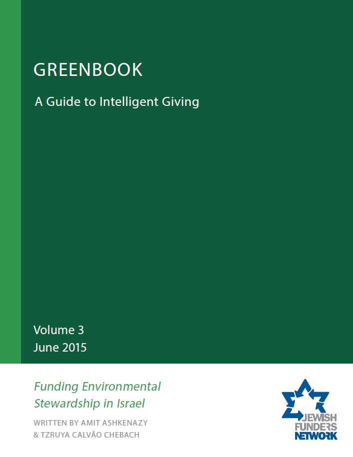 Greenbook: Funding Environmental Stewardship in Israel