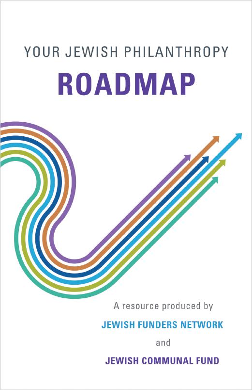 jewish-philanthropy-roadmap.png