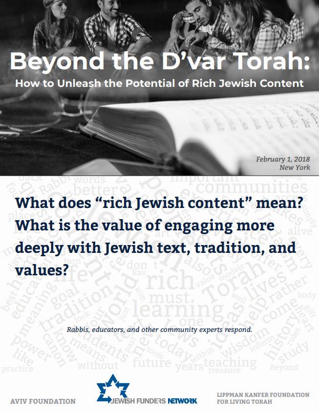 beyond-dvar-torah-cover.jpg