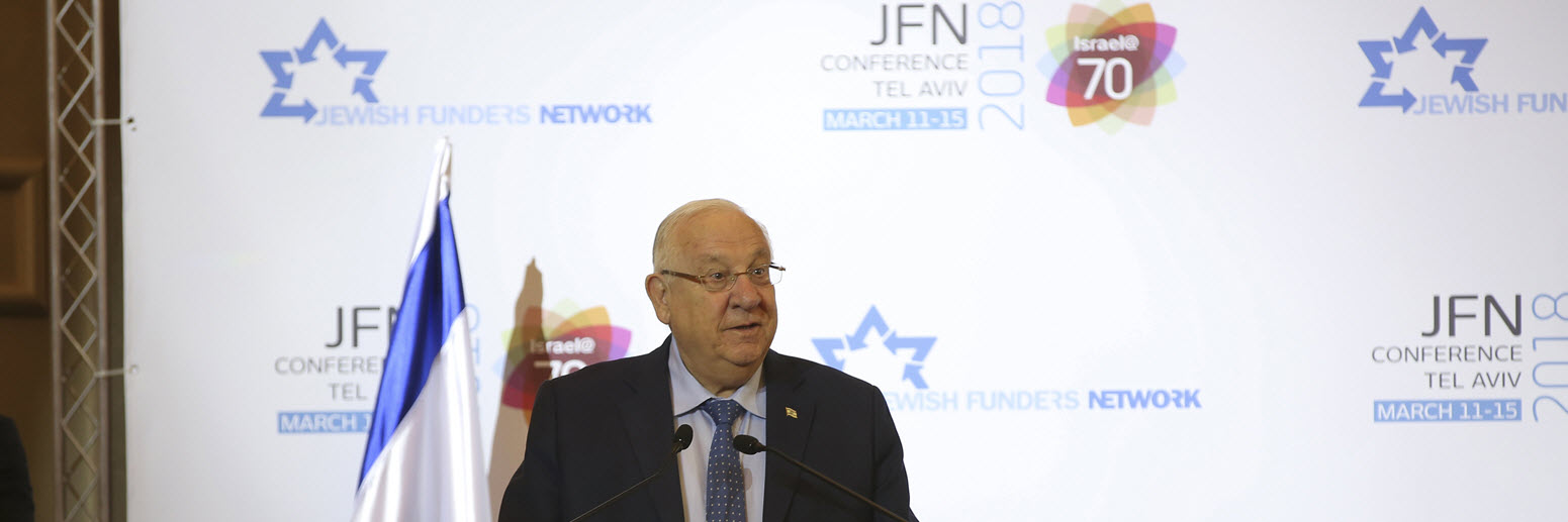 JFN International Conference 2017 (Atlanta)