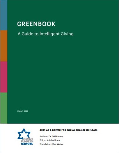 Greenbook_Arts_for_Social_Change_-_cover_-_English.jpg